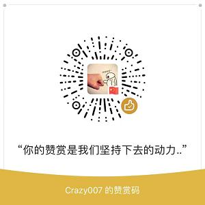SJINFO数码科技生活-